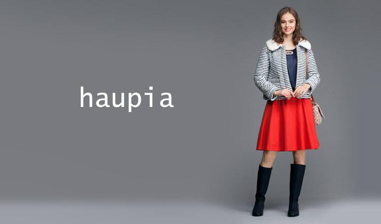 HAUPIA