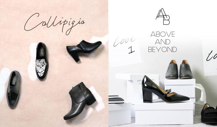 CALLIPIGIA/ABOVE AND BEYOND
