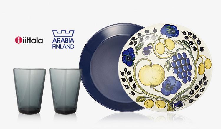 IITTALA/ARABIA