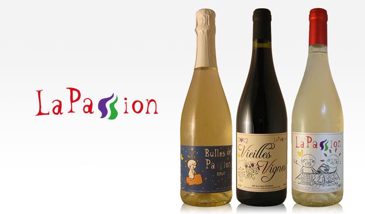 旨安ワインの決定版 LA PASSION(ラ・パッション)