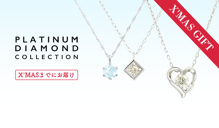 PLATINUM DIAMOND COLLECTION