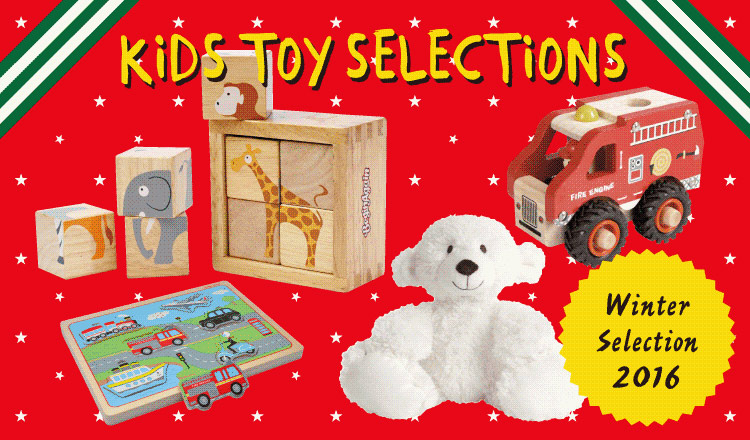 KIDS TOY SELECTIONS for XMAS GIFT