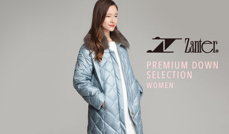 PREMIUM DOWN SELECTION WOMEN