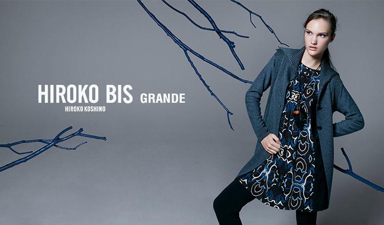 HIROKO BIS GRANDE