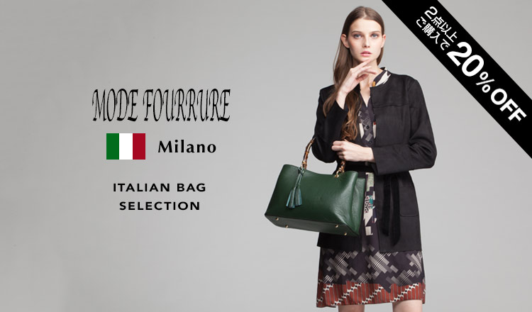 MODE FOURRURE ITALIAN BAG SELECTION