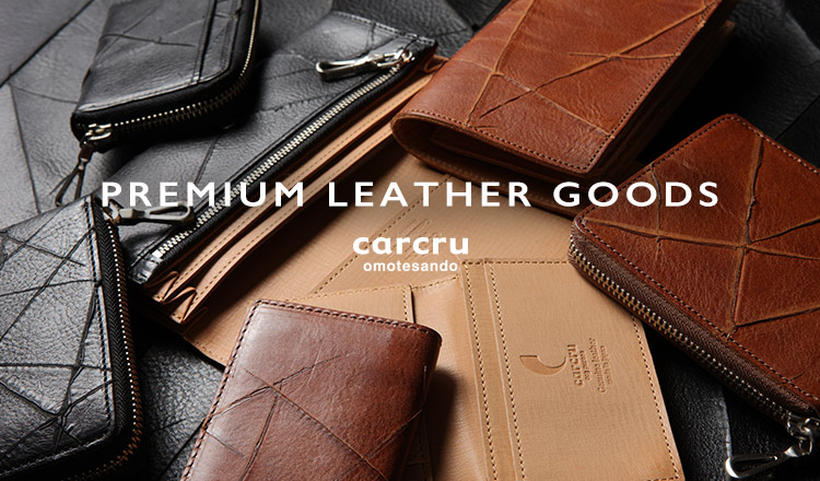 PREMIUM LEATHER GOODS