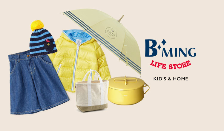 B:MING LIFE STORE BY BEAMS KID'S & HOME
