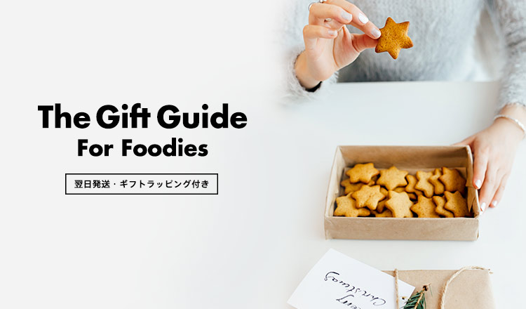 THE GIFT GUIDE FOR FOODIES