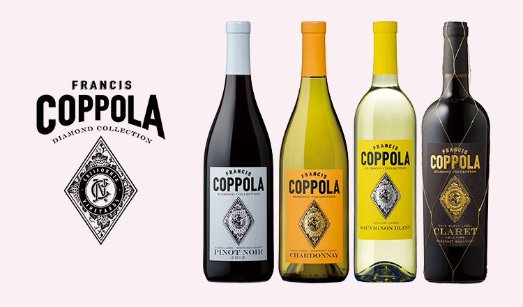 映画界の巨匠が手がけるファインワイン-FRANCIS COPPOLA(フランシス・コッポラ)-
