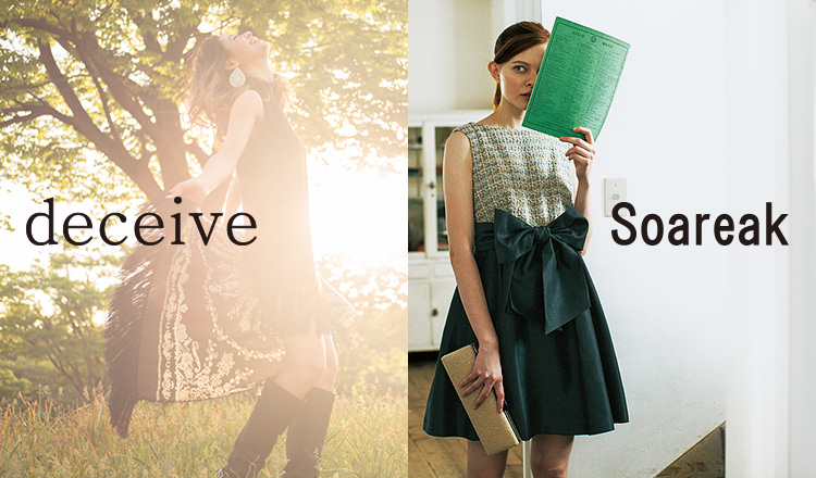 SOAREAK/DECEIVE