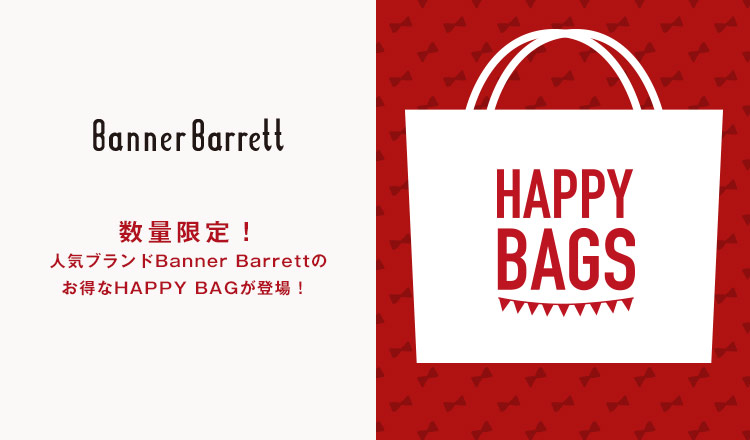 BANNER BARRETT HAPPY BAG