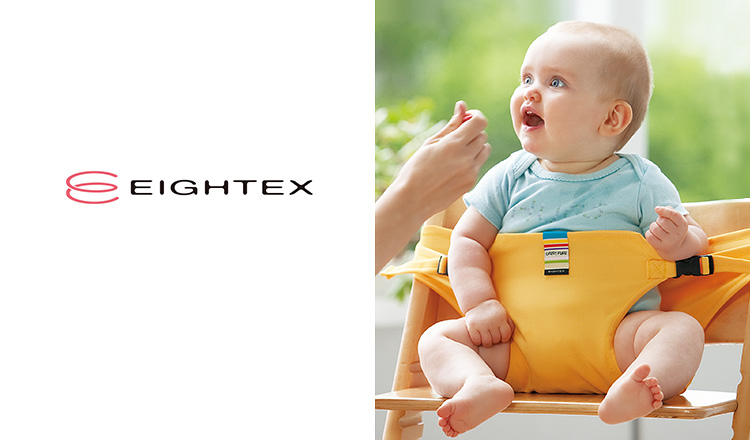 EIGHTEX -BABY GOODS SELECTION-