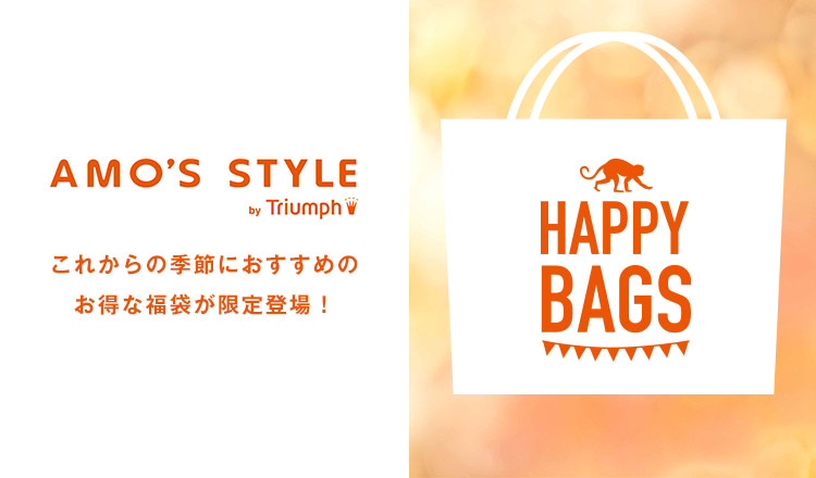 TRIUMPH-AMO'S STYLE HAPPY BAG-