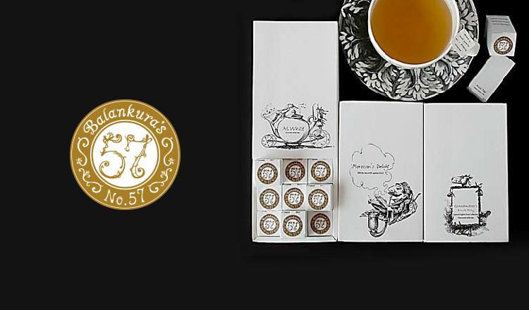 飲む美肌習慣 皇帝御用達の高級白茶 No.57