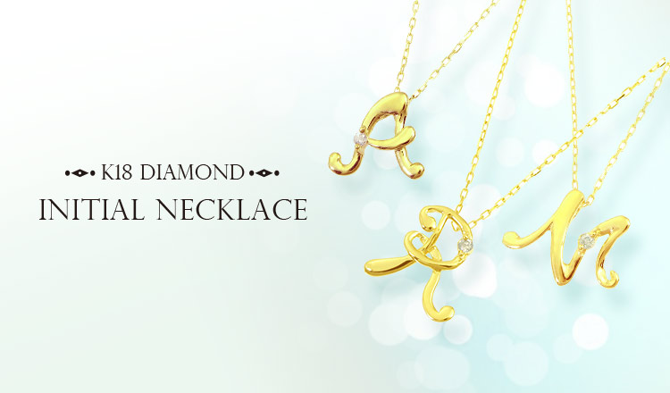 K18 DIAMOND INITIAL NECKLACE