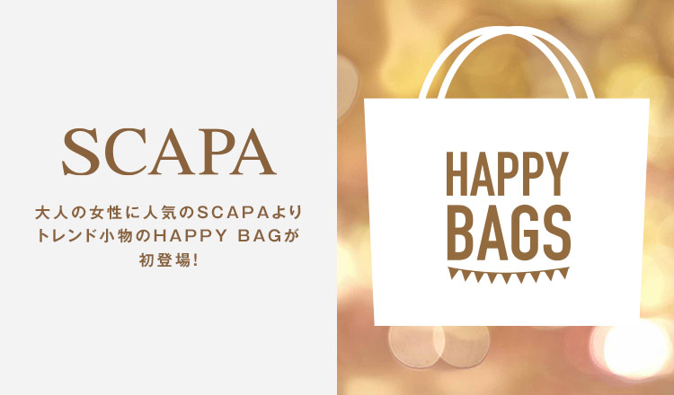 SCAPA HAPPY BAG