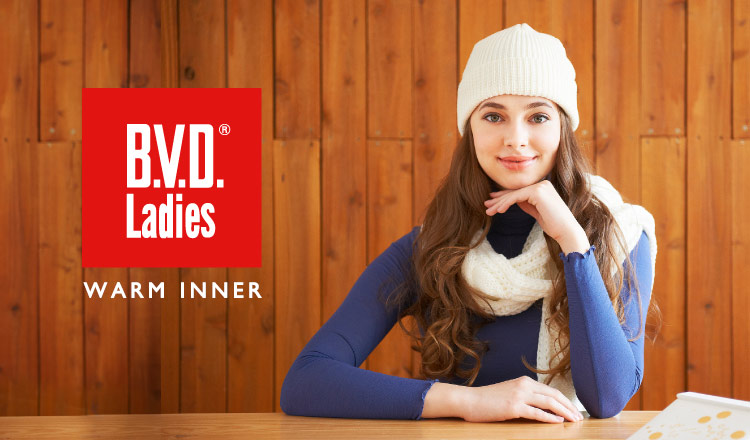 B.V.D. LADIES -WARM INNER-