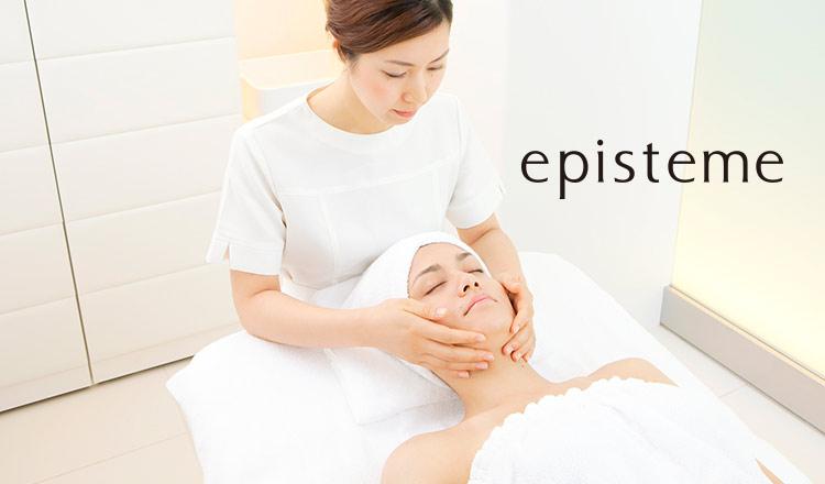 エピステーム スキンケアサロン by ロート製薬