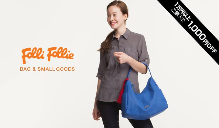 Folli Follie BAG&SMALL GOODS