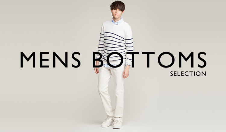 MENS BOTTOMS SELECTION