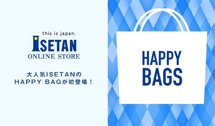 ISETAN HAPPY BAG