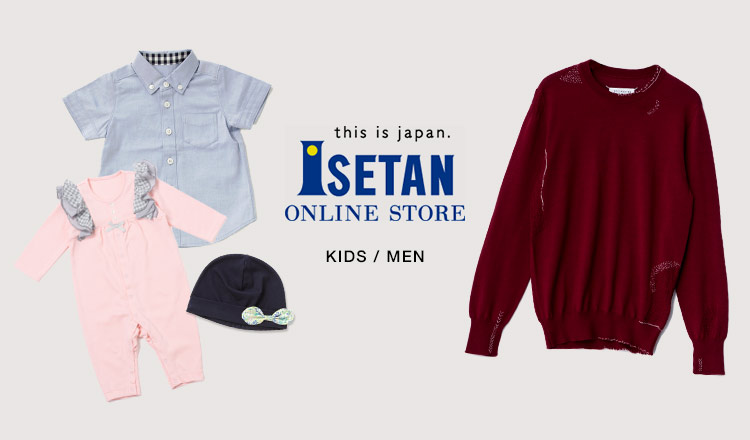 ISETAN KIDS/MEN