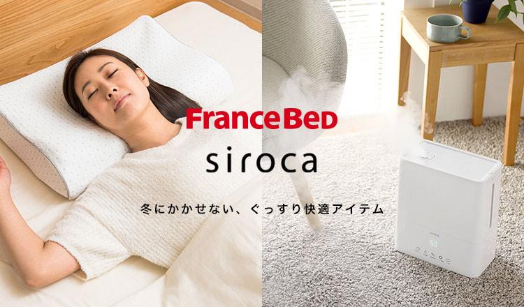 FRANCE BED/SIROCA