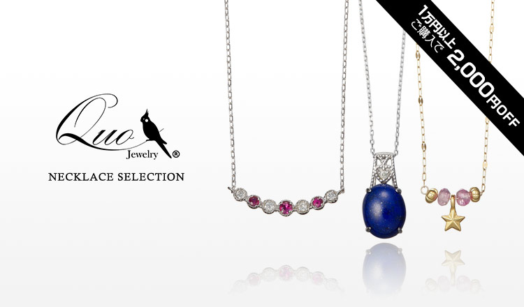 QUO JEWELRY NECKLACE SELECTION