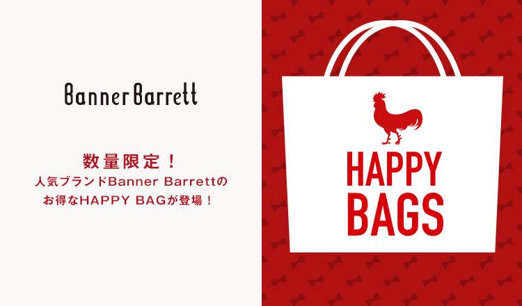 HAPPY BAG:BANNER BARRETT
