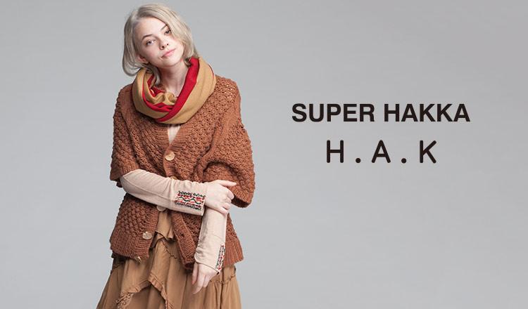 SUPER HAKKA/H.A.K