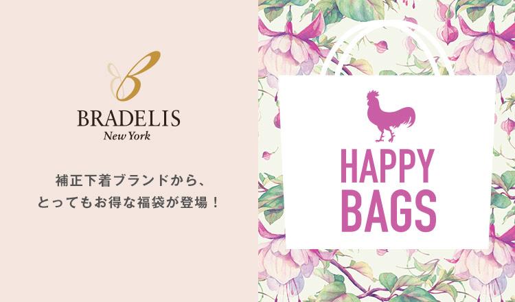 HAPPY BAG:BRADELIS NEWYORK