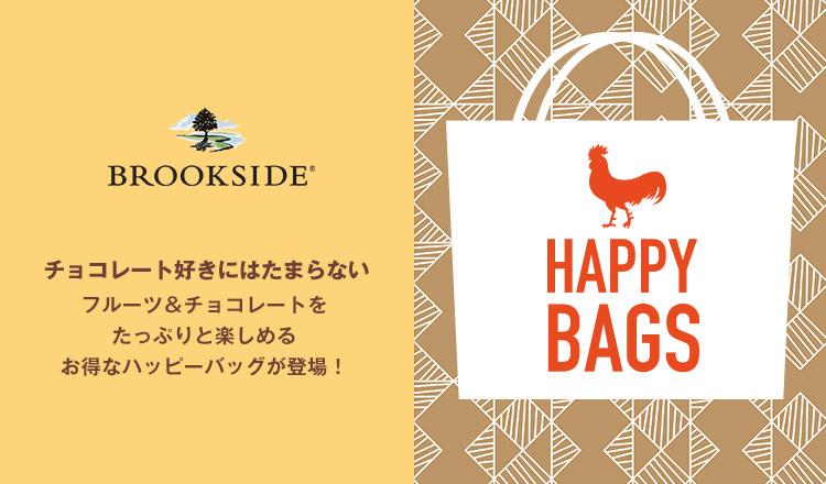 HAPPY BAG:BROOKSIDE