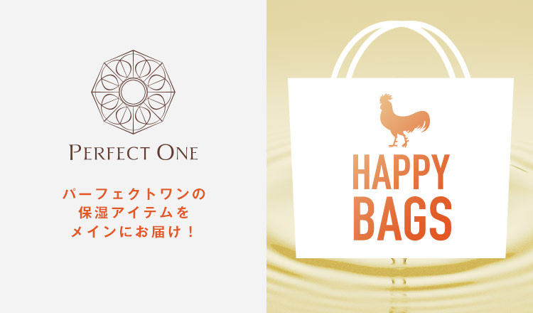 HAPPY BAG : PERFECT ONE