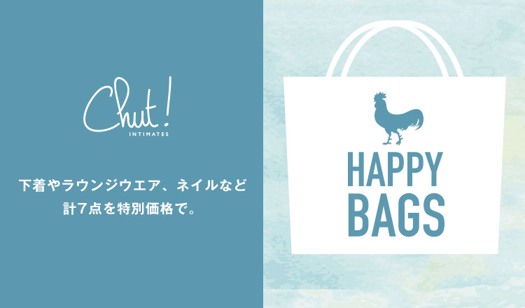 HAPPY BAG Chut! INTIMATES