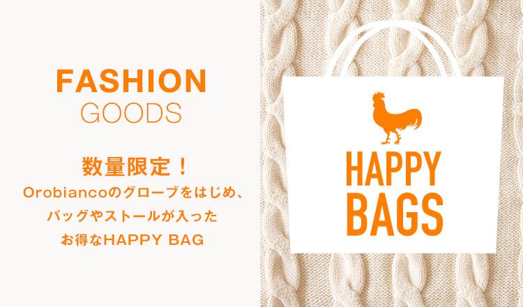 HAPPY BAG:FASHION GOODS