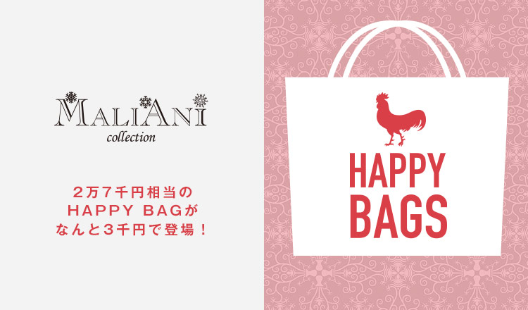 HAPPY BAG:MALIANI