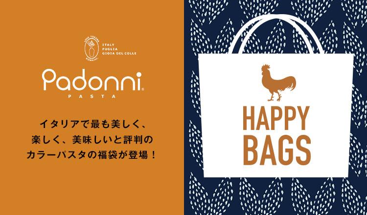 HAPPY BAG - PADONNI PASTA -