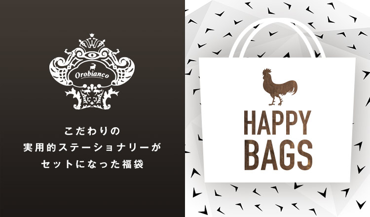 HAPPY BAG: STATIONERY - OROBIANCO/TRYSTRAMS