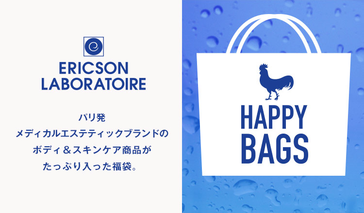 HAPPY BAG ERICSON LABORATOIRE