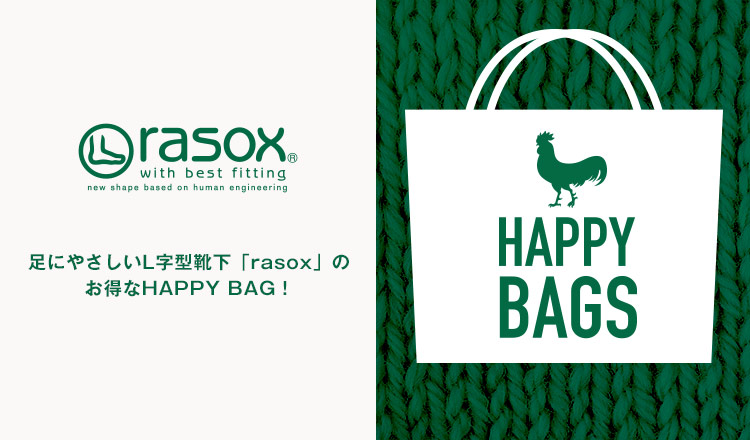 RASOX HAPPY BAG
