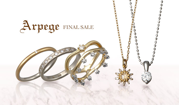 ARPEGE FINAL SALE