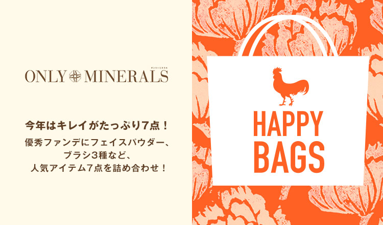HAPPY BAG : ONLY MINERALS