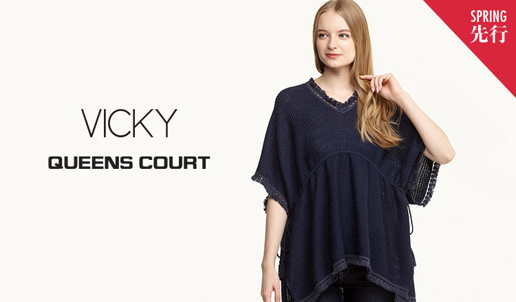 VICKY/QUEENS COURT