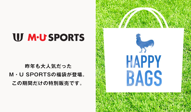 HAPPY BAG:GOLF WEAR BY M・U SPORTS