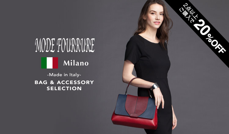 MODE FOURRURE ITALIAN BAG & ACCESSORY SELECTION