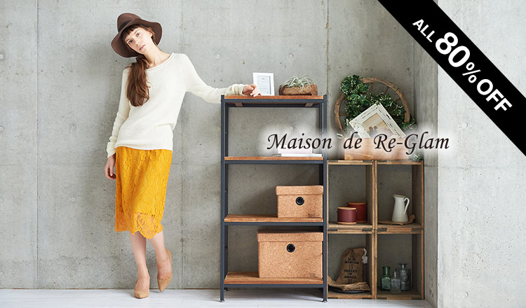 80%OFF MAISON DE RE-GLAM