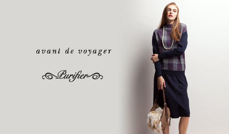 AVANT DE VOYAGER/PURIFIER