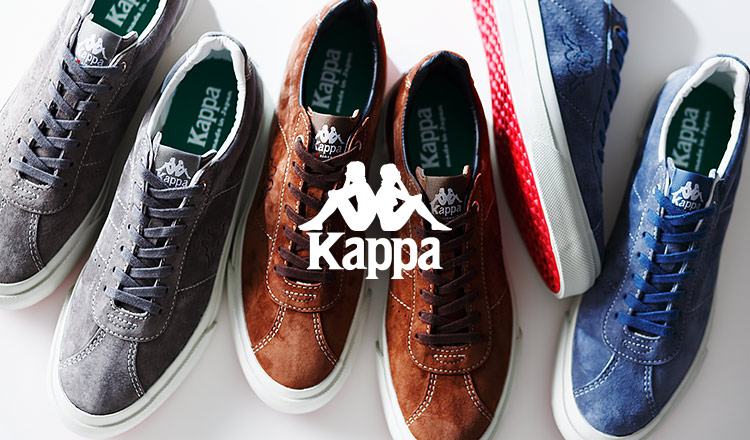 KAPPA CLASSICO