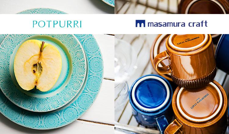 POTPURRI/MASAMURA CRAFT