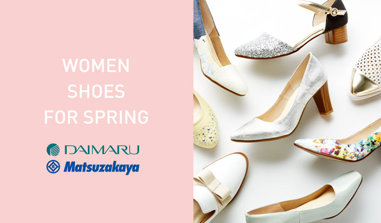 DAIMARU MATSUZAKAYA WOMEN SHOES FOR SPRING